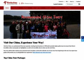 Visitourchina.com