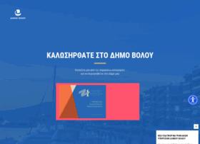 volos-city.gr
