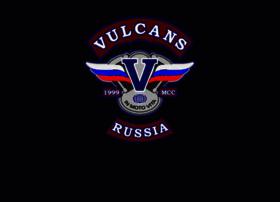 vulcans.ru