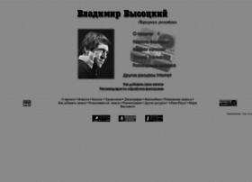 vv.uka.ru