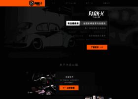 vwpark.com