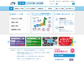 w-nexco.co.jp