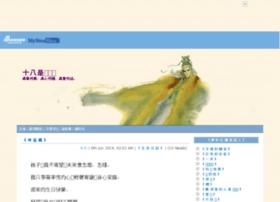 waisun2004.mysinablog.com