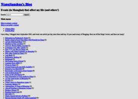 wangjianshuo.com