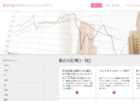 wanttolink.com