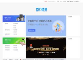 Wanxuantong.com