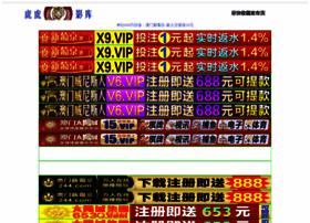 warungmobil.com