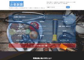 watermarkfactory.com