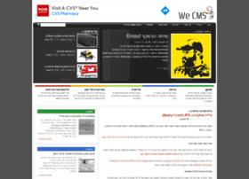 we-cms.info