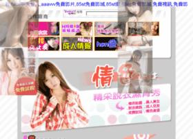 web3go.com.tw