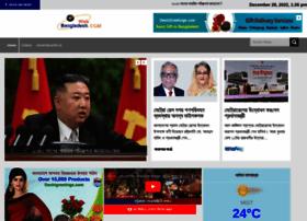 webbangladesh.com