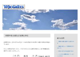 webbizsearch.info