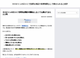 webclicshoppingmall.com