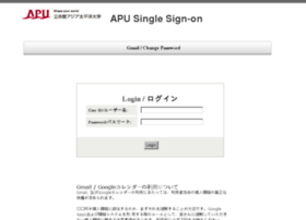 webmail.apu.ac.jp