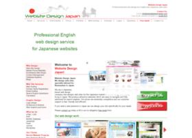 websitedesignjapan.com