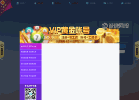 webstockbox.com