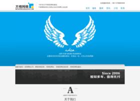 webview.cn
