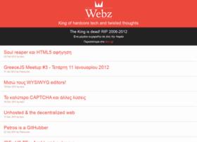 webz.gr