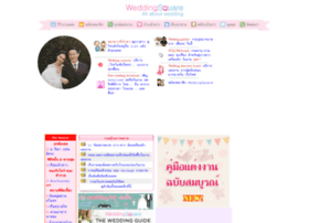 weddingsquare.com