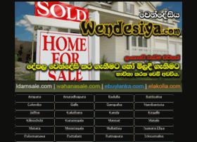 wendesiya.com