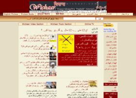 wichaar.com