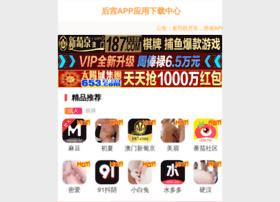wiipals.net