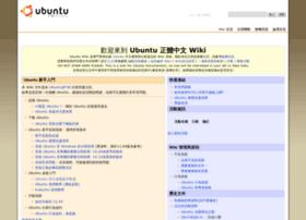 wiki.ubuntu-tw.org