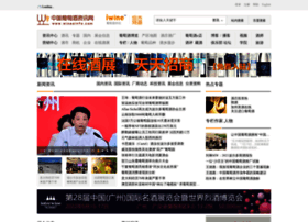 wines-info.com