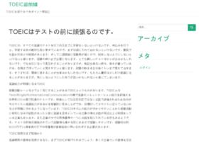 wisdia.com