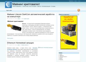 wmcorporation.ru