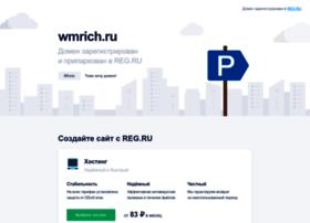 wmrich.ru