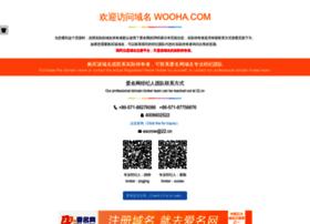 wooha.com