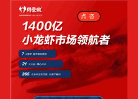 worldofcoder.com