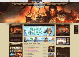 wushuangol.com