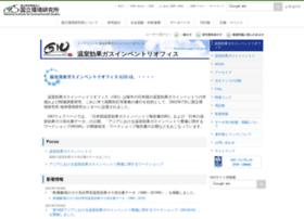 www-gio.nies.go.jp