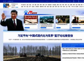 www3.xinhuanet.com
