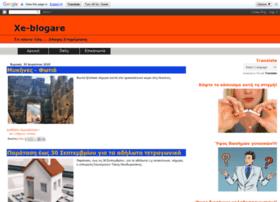 xe-blogare.blogspot.com