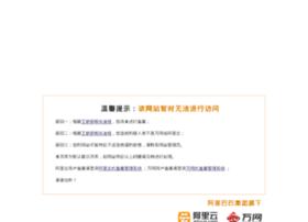 xinglongxing.com