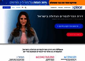 xplace.com