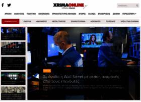 xrima-online.gr