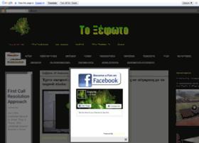 xsefoto.blogspot.com