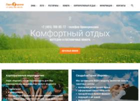 ya-park.ru