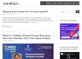yahind.com