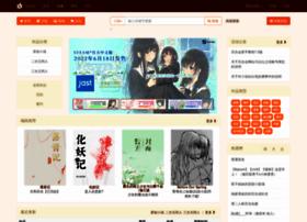 yamibo.com