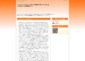 yangsdirectory.com