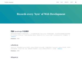 yaohaixiao.com