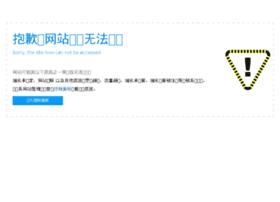 ye-yang.com