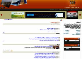 yemen-nic.info