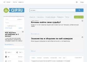 yhoxixon6.front.ru