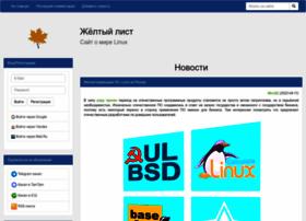 ylsoftware.com